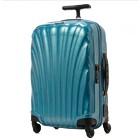 【1〜3泊】サムソナイト Cosmolite Spinner 4輪 36L スーツケース エメラルドグリーン