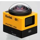 【Kodak/アクションカメラ】360°アクションカメラ PIXPRO SP360