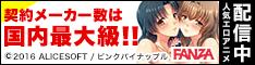 アダルトアニメ動画