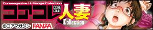 コアコレ Vol.1 ダウンロード販売