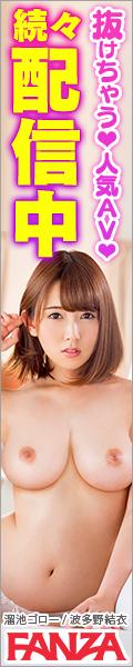 ロリのサンプル動画が見放題!
