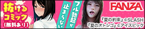 DLO-03 カレとの約束3 ダウンロード販売
