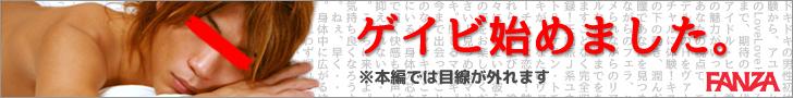 ゲイ・ホモ動画ページ