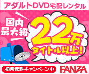 DVD/CDレンタル(22万タイトル以上!!)