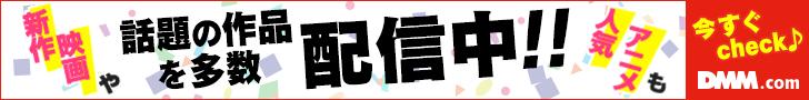 あんさんぶるスターズ! -DMM.com-