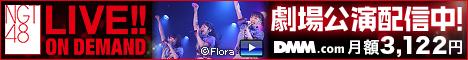 NGT48 LIVE!! ON DEMAND