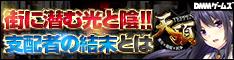 天頂-TEPPEN- オンラインゲーム