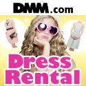 DMM.com 【4月】ドレス・スーツレンタル