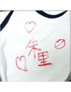 ☆直筆サイン入☆ミアコスチュームモデル 朱里(あかり)ライン入り水着 紺色