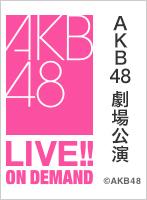 2020年8月31日(月) みぃゆきソーシャルディスタンス公演