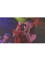 2010年11月30日(火) チームA「目撃者」公演