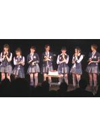 2011年12月27日(火)「目撃者」公演 多田愛佳・大家志津香 生誕祭