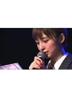 2012年4月24日(火)「目撃者」公演 篠田麻里子 生誕祭