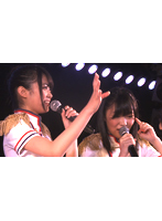 2012年5月22日(火)チームA「目撃者」公演