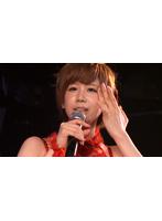 2012年9月22日(土) 14:00~ チームA 「目撃者」公演