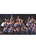 【リバイバル配信】2011年5月22日(日)「シアターの女神」公演