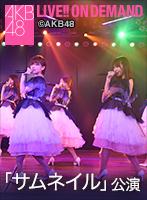 2019年6月20日(木) 「サムネイル」公演