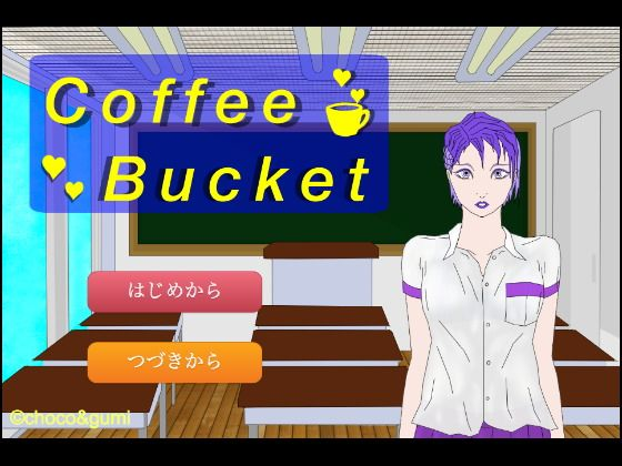 CoffeeBucket
