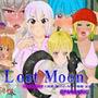 「LostMoon」~11人の女の子と純愛・種付け・NTR・略奪・女体化・何でもありなRPG~