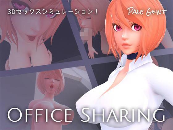 OfficeSharing