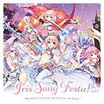Iris Song Festa! vol.1 〜あいりすミスティリア!ボーカルコレクション feat. Airots〜