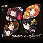 ALICESOFT B.G.M. festival #0 Anniversary CD