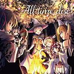 AUGUST LIVE!2018 開催記念アルバムAll time disc