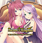 HaremKingdom ―Original Soundtrack―