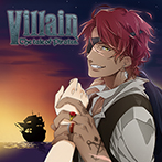Villain ―the tale of pirates―