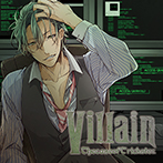 Villain vol,2 ―the case of trickster―