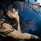 Villain vol,3 ―the fantasy of beast―