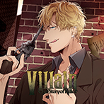 Villain vol,4 ―the story of killer―