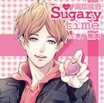 Sugary time vol.1 高瀬直哉