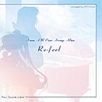 Kanon・AIRピアノアレンジアルバム 'Re‐feel'