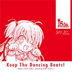「Keep The Dancing Beats!」