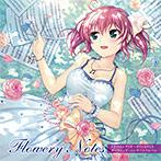 トラベリング・オーガスト2015オーケストラ・コンサートアルバム'Flowery Notes'