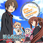 TVアニメーション『リトルバスターズ!』Little Busters! / Alicemagic〜TV animation ver.〜