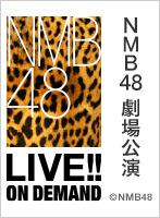 2021年4月29日(木) 【配信限定】JEMINI4thLIVE~青春しようぜ!~
