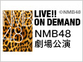 2020年7月6日(月)20:30~ オンライン生誕祭「貞野遥香 生誕祭」