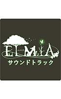 <DLC>ELMIAサウンドトラック
