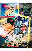 寿司 Party サウンドトラックパック
