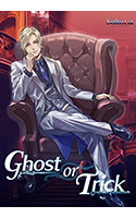 Ghost or Trick配信記念キャンペーン
