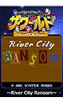 くにおくん ザ・ワールド クラシックスコレクション 〜River City Ransom〜