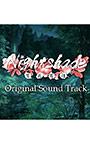 <DLC>百花百狼/Nightshade オリジナルサウンドトラック