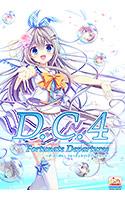 D.C.4 Fortunate Departures ~ダ・カーポ4~ フォーチュネイトデパーチャーズ