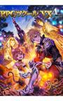 RPGツクールVX Ace ダウンロード版