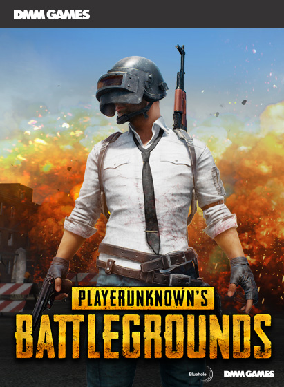 『PLAYERUNKNOWN'S BATTLEGROUNDS 通常版』PCゲーム DMM (PUBG Corp.)