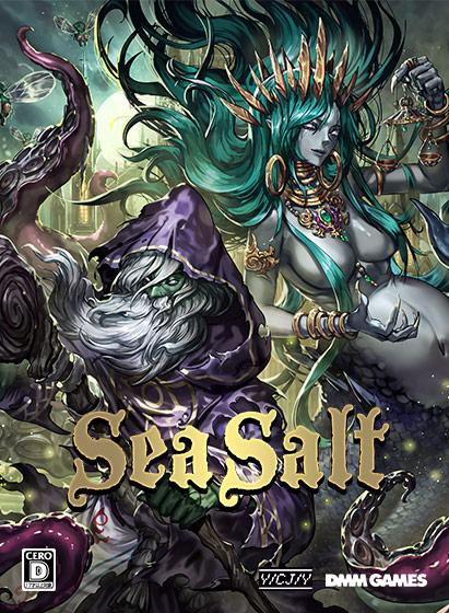 <DLC>Sea Salt デジタルデラックスパッケージ