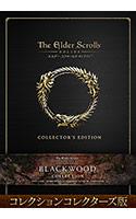 【早期購入特典付】<ブラックウッド>コレクションコレクターズ版〜エルダー・スクロールズ・オンライン 日本語版