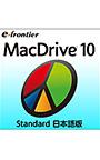 MacDrive 10 Standard